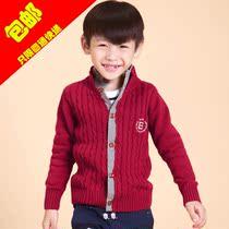 童装毛衣男童开身线衣冬装开身外套上衣洗水纯棉儿童针织毛衫 价格:99.00