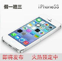 预售 多退少补!港版Apple/苹果 iPhone 5s香港代购 预定A1530 价格:4998.00