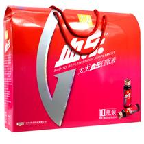 太太血乐口服液10瓶 改善营养性贫血 失眠 促进泌乳 正品 礼盒装 价格:98.00