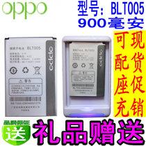原装 OPPOA103 OPPOA100 OPPOA520 OPPOA201 手机原装电池板 价格:10.00