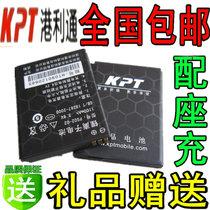 包邮 KPT/港利通PS02-02原装电池K668 K626 K696手机电池电板 价格:17.00