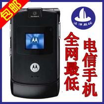 摩托罗拉V3C 电信手机 CDMA天翼翻盖手机Motorola/摩托罗拉 xt389 价格:70.00