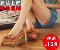 松糕鞋 女鞋 潮2013秋 坡跟单鞋他她皮鞋 女式真皮厚底舒适平底鞋 价格:147.82