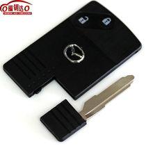 马自达6跑车钥匙外壳 马自达智能钥匙外壳 M6轿跑卡片钥匙外壳 价格:99.00