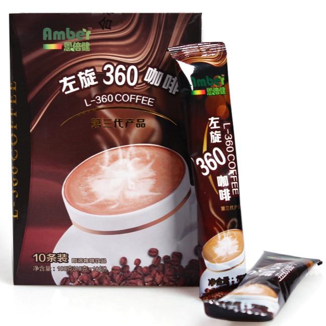 左旋360咖啡 正品 肉碱 减肥咖啡 左旋瘦咔燃脂黑咖啡 含超级P57 价格:29.40