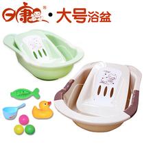日康婴儿洗澡盆婴儿浴盆新生儿宝宝洗澡沐浴盆特超大号吉米RK3626 价格:78.00