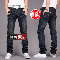 秋季男士牛仔裤男裤子2013新款以纯男装修身韩版拼接直筒复古潮流 价格:88.00