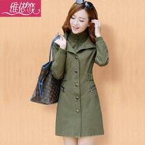 维依恋秋装2013新款韩版修身假两件套风衣时尚中长款外套大衣 价格:259.00