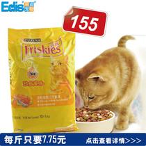 喜跃/喜悦成猫猫粮 真鱼美味金枪鱼三文鱼10公斤10kg江浙沪皖包邮 价格:155.00