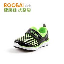 ROOBA路豹童鞋 夏季中小男孩童鞋超轻时尚网布运动鞋 价格:59.00