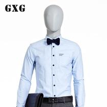 2013冬装新款 GXG正品 男士休闲长袖衬衫#24103251 价格:343.00