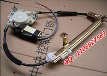 上海华普电动窗 华普电动玻璃升降器 华普摇窗机 电动门窗 右后。 价格:85.00