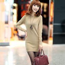 2013秋装新款女装韩版一字领长款打底衫打底裙针织包臀毛衣连衣裙 价格:79.90