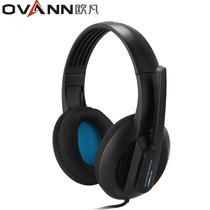 欧凡OV-T658 头戴式笔记本语音耳麦带麦克风 台式电脑游戏耳机 潮 价格:39.00