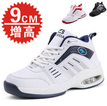 热卖男士内增高鞋男款男式运动鞋休闲鞋男鞋时尚潮流韩版8厘米8cm 价格:128.00