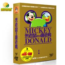 动画片/米老鼠和唐老鸭dvd/正版disney /迪士尼动画片dvd 光盘 价格:128.00