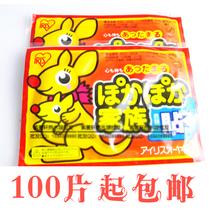 大号袋鼠暖宝宝 保暖贴 暖足贴 发热贴100片起包U 50G一片 价格:0.40