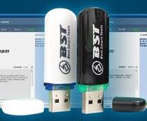 智友刷机通BST 三星HTC 升级解网络锁/屏幕锁 串号修复 基带未知 价格:498.00