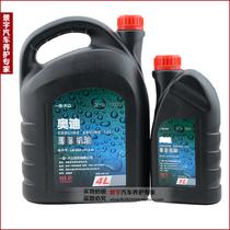 奥迪机油全合成机油A1A3 A4 A5 A6 A8 Q3 Q5 Q7专用机油5W-40套装 价格:145.00