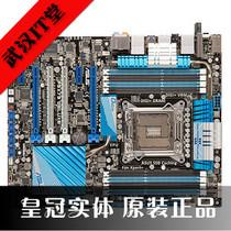 新IT堂 Asus/华硕 P9X79 DELUXE 华硕X79 2011 USB3.0 工作站主板 价格:3150.00