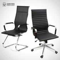 【品琥轩】电脑椅子办公椅子电脑 休闲椅老板椅家用凳子时尚特价 价格:188.10