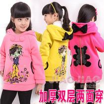 童装女童春装春款韩版外套大卫衣运动休闲全棉卡通小熊加 价格:49.50