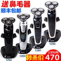 包邮 飞利浦电动剃须刀美版RQ1250/RQ1280/RQ1290 臻锋3D 正品 价格:470.00