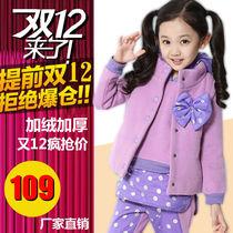 8女童装9儿童加厚冬装2013新款10女孩卫衣运动5-6-7三件套装12岁 价格:109.00