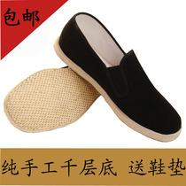 包邮正品老北京布鞋男款 千层底男开车鞋纯手工休闲布鞋 大码 价格:58.00