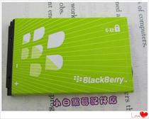 黑莓8800 8820 8830 电池8100 8110 8220 大容量电池  大量批发 价格:18.00