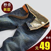 李维斯秋装lee男士nzk牛仔裤男韩版直筒修身长裤子潮男装复古特价 价格:49.00