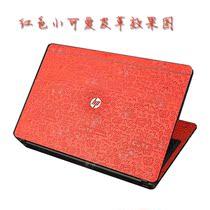 惠普hp CQ42-154TX 超纤高档可爱皮革专用外壳保护贴膜炫彩贴 价格:118.80