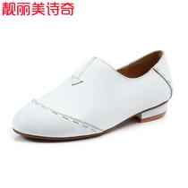 靓丽美诗奇 头层牛皮英伦复古舒适尖头小白牛津鞋低跟豆豆单鞋 价格:168.00
