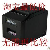 佳博GP-U80250I 80mm收银热敏票据打印机 厨房打印机 网口带切刀 价格:465.00