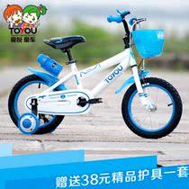 童悦CC宝宝小孩儿童自行车12寸14寸16寸男女童款儿童车单车非折叠 价格:248.00