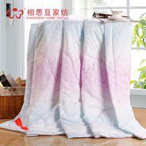低碳居家 相思豆家纺聚酯纤维夏被子 机洗空调被 单双人夏凉被 价格:99.00