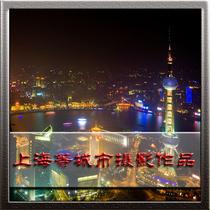 上海等繁华城市夜景摄影作品效果图参考素材背景现代城市照片图片 价格:3.90