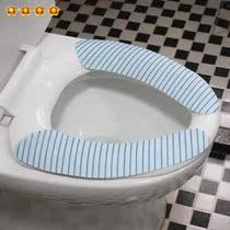 满9.9包邮 创意粘贴式马桶垫 保暖反复使用抗菌防臭座便器垫 5496 价格:6.80