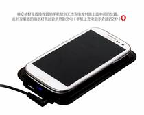 电小二W9300 三星i9300手机无线充电器 兼容lumia920 820 nexus4 价格:199.00