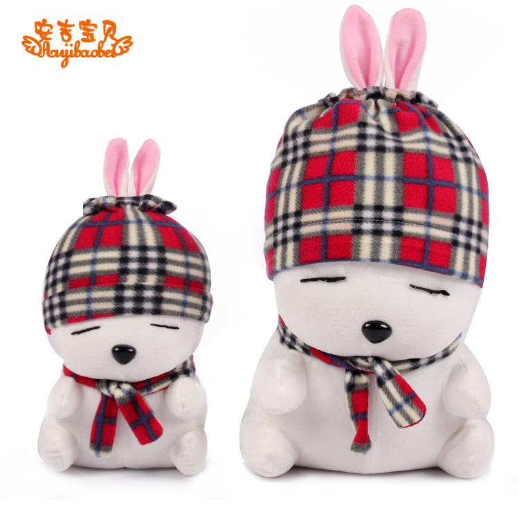 英伦格子大号流氓兔 情侣兔 公仔毛绒玩具 布娃娃生日妇女节礼物 价格:17.10