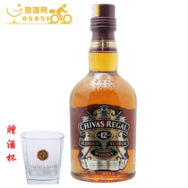 【洋酒】正品行货 芝华士12年威士忌700ml ChivasRegal送威士忌杯 价格:176.88