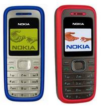 Nokia/诺基亚 1200 正品直板经典黄屏幕 带手电筒 老人耐用 手机 价格:90.00