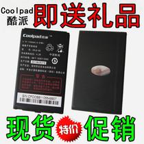 酷派F608 F603 E230 S66 E506手机电池 CPLD-38原装电板 座充 价格:7.00