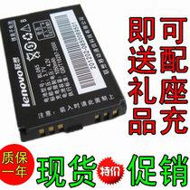 联想 BL065A I780 I758 I827 I906 I966 I968原装电池\电板 价格:8.00