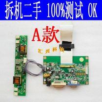 长城L9VB4 G96 Z96 A92 L9DH4 L7BG4 G196驱动板 带高压条 带屏线 价格:25.00