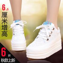 厚底鞋女鞋潮2013秋 内增高女士帆布鞋女韩版 低帮鞋女休闲鞋子 价格:96.00