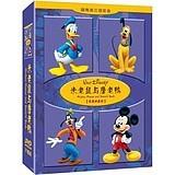 正版 米老鼠和唐老鸭全集 米老鼠与唐老鸭 10DVD 国粤英三语发音 价格:35.00