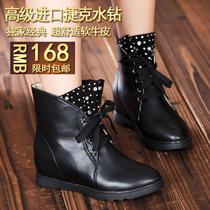 奥康真皮女短靴秋冬款女靴水钻平跟内增高及裸靴休闲系带单靴女鞋 价格:168.00