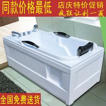 厂供亚克力五件套浴缸 压克力加热冲浪按摩浴缸1.4 1.5 1.6 1.7米 价格:430.00