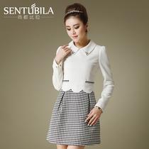 尚都比拉2013秋装新款 韩版女装OL气质修身假两件拼接长袖连衣裙 价格:238.00